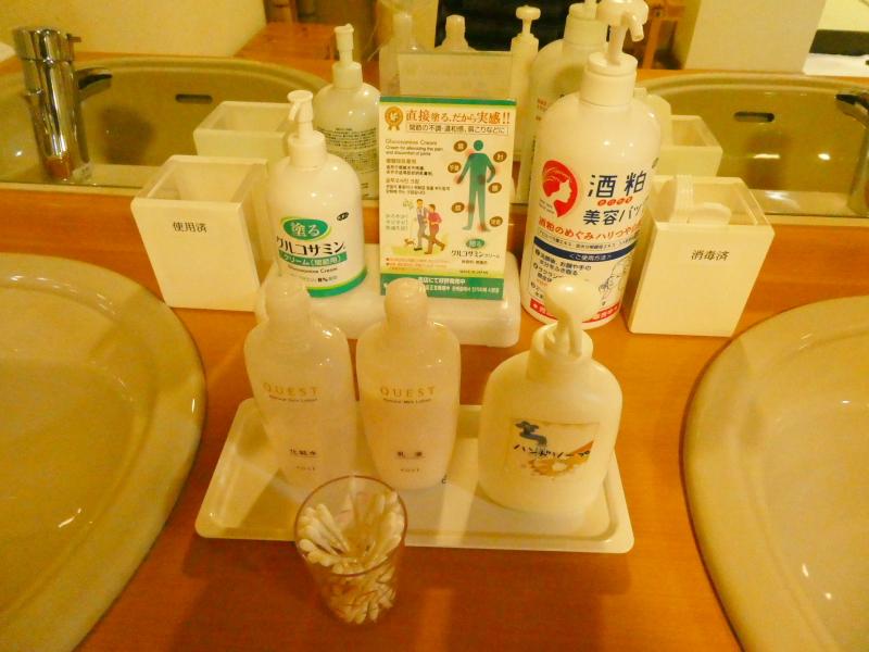平潟港温泉あんこうの宿まるみつの大浴場和室風呂のアメニティー類