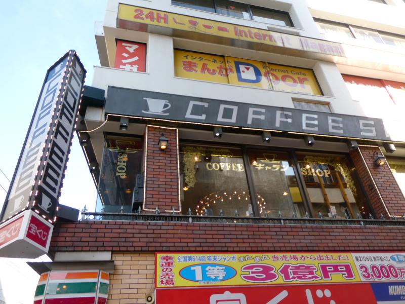 2019_01_29_上野_ギャランの店舗外観