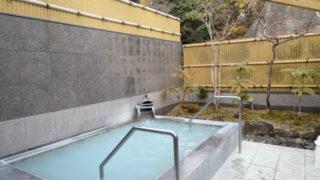 平潟港温泉あんこうの宿まるみつの露天風呂あんこうコラーゲン風呂