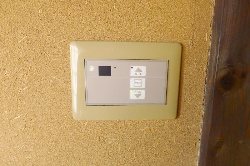 伊豆高原_きらの里「竹ぶえ」の廊下にあるスイッチ