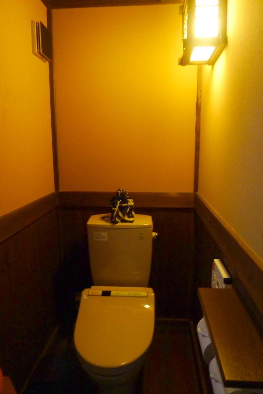 伊豆高原_きらの里の客室「竹ぶえ」のトイレ