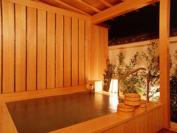 さくらや旅館 海星の湯露天風呂