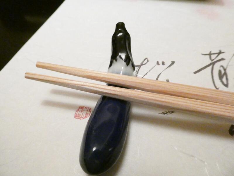 伊豆高原_茄子のはな 夕食の時の箸置きはなすび