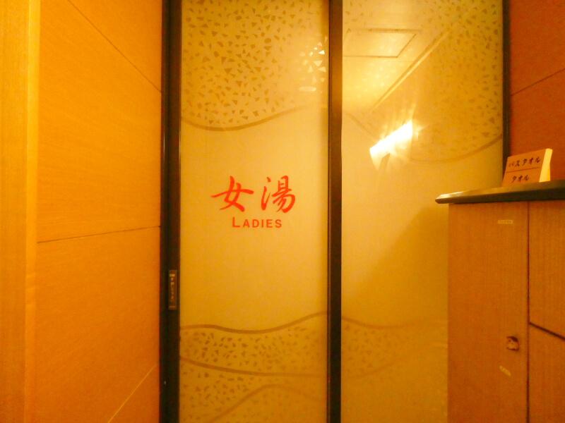 伊香保_香雲館の大浴場「あうるの湯」女湯