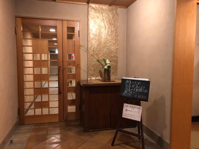 伊香保_香雲館の大浴場「あうるの湯」