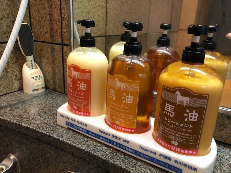 伊香保_香雲館の大浴場「あうるの湯」バスアメニティ