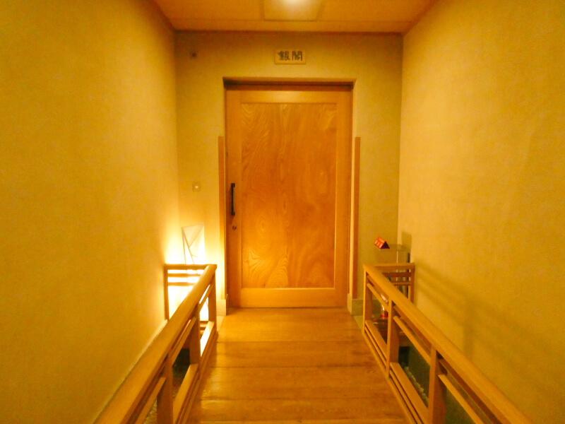 伊香保温泉香雲館の貴賓室「銀閣」