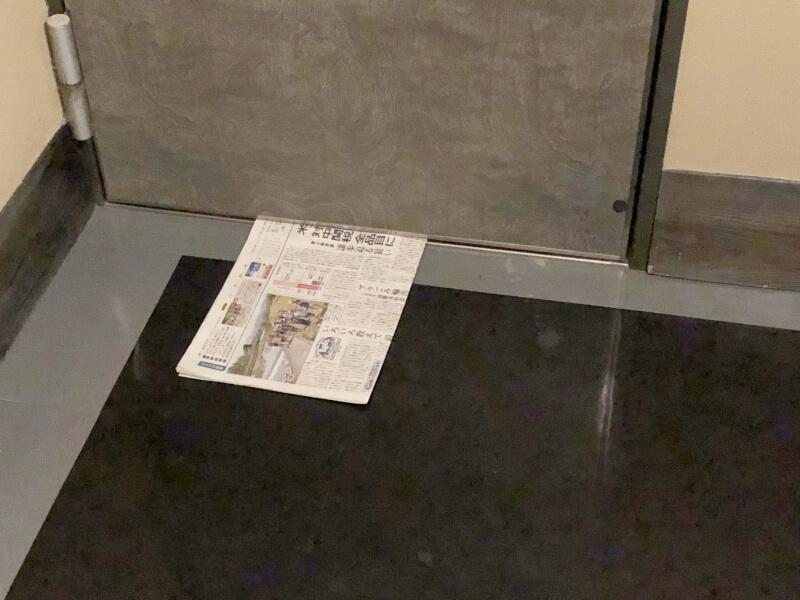 白布温泉_別邸山の季には部屋に朝刊が届く