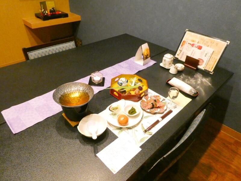 赤湯温泉森の湯 個室食事処でいただく夕食