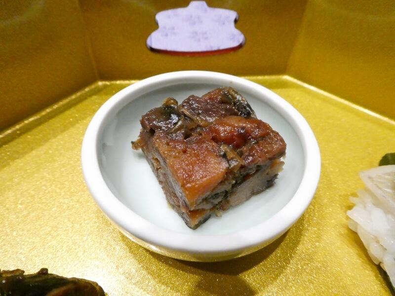 赤湯温泉森の湯の夕食 前菜