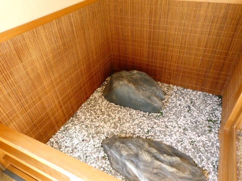 赤湯温泉森の湯 10畳和室あじさい